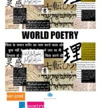 world-poetry-segment